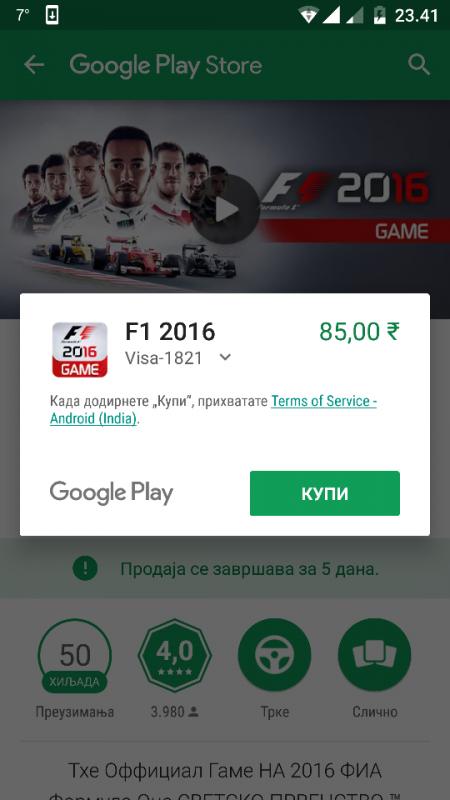 Screenshot_20171124-234137.png