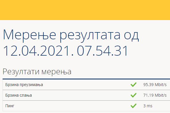 Screenshot 2021-04-12 075737.png