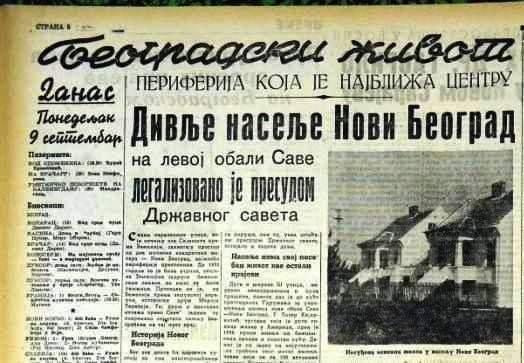 09. septembar 1940. .jpg