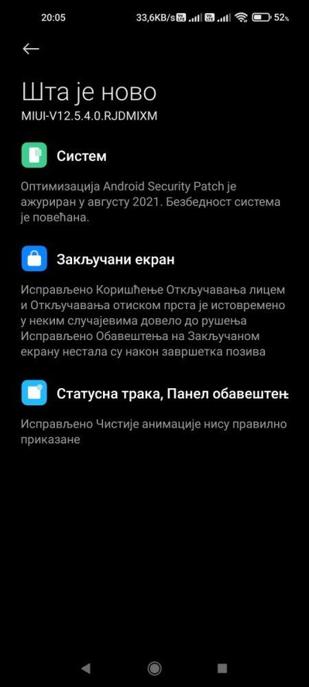 Screenshot_2021-09-17-20-05-57-975_com.android.updater.jpg